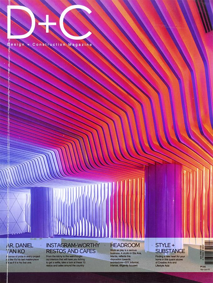 D+C Magazine